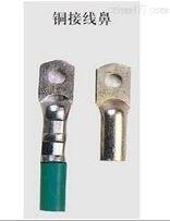 GB14315-P3电缆液压钳、压接铜、铝端子用六角压模优惠