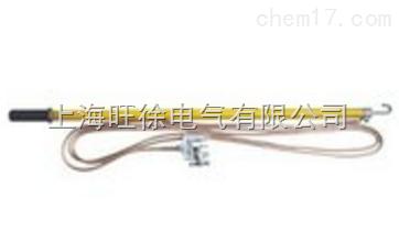 ZF-1高压直接放电棒