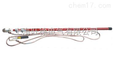 XJ-1500型1500V地铁直流接地线