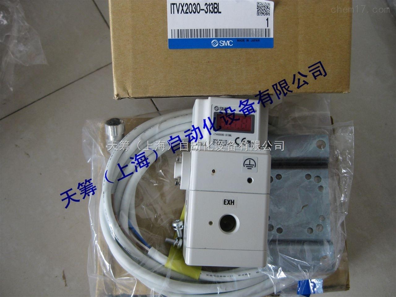 日本smc高压电气比例阀itvx2030-313bl图片