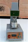 土壤液塑限联合测定仪TYS-3组成构造