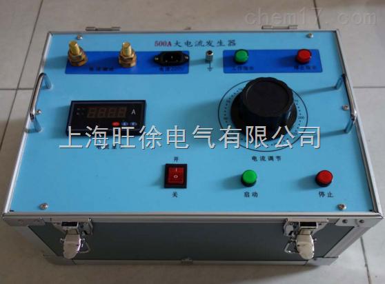 XJ-XXL单三相大电流发生器