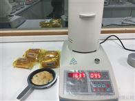 便攜式糕點快速水分測試儀操作步驟