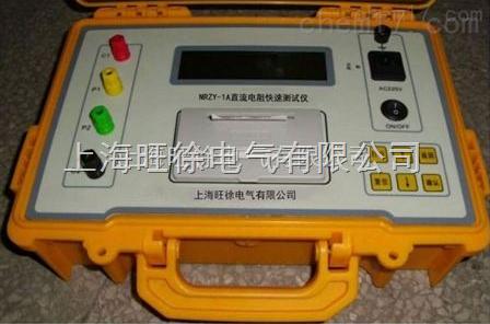 MS-503R变压器直流电阻测试仪
