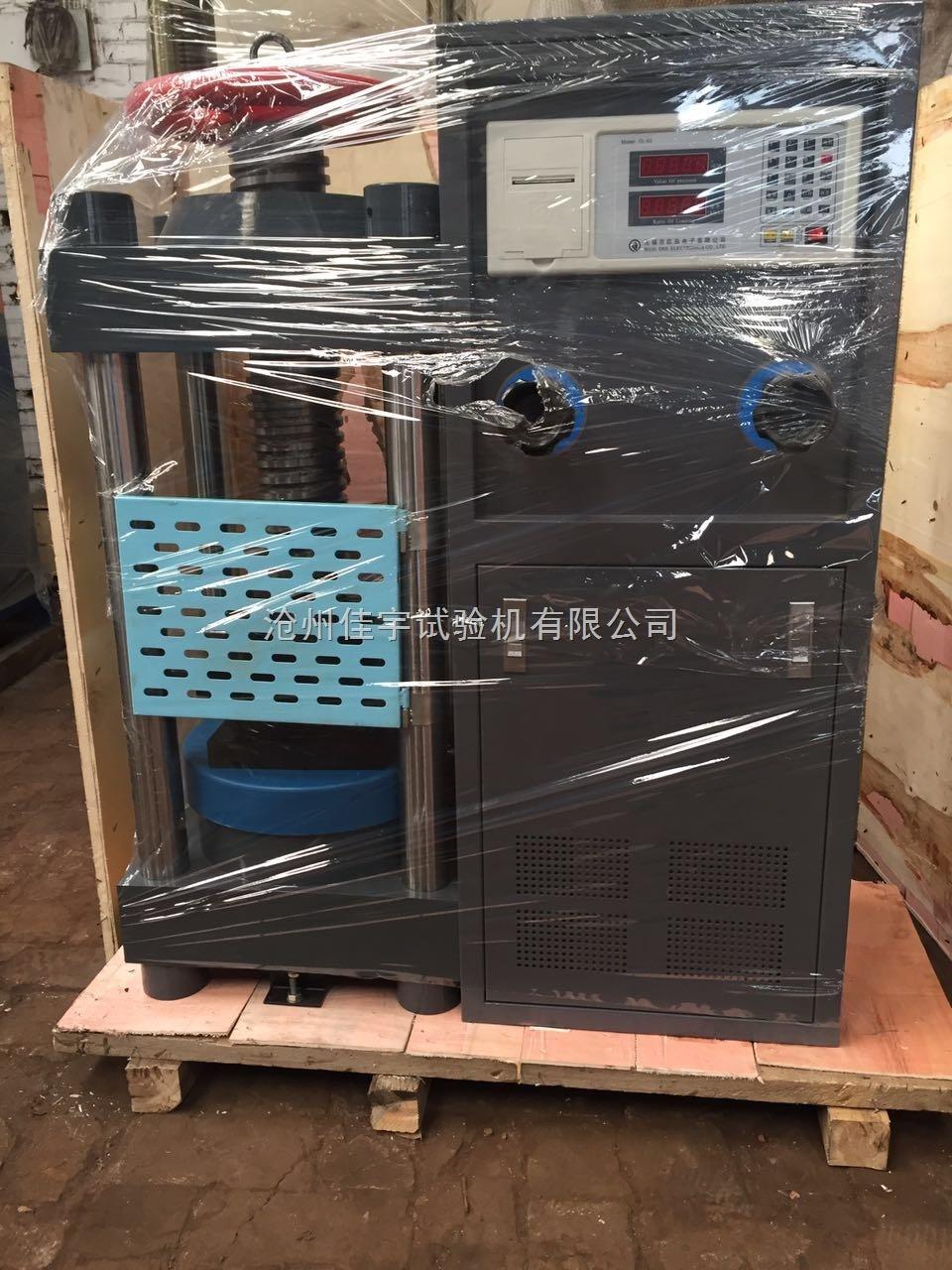 水泥电杆压力设备、数显式压力试验机2000KN