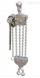 P-9000 铝合金链条式手扳葫芦特价