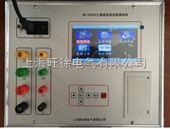 GH-6200C三通道直流电阻测试仪厂家
