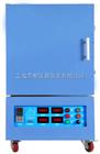 箱式高温电炉