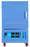 MXX1400-30箱式高温电炉