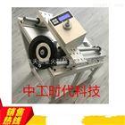 防水卷材拉剥强度检测仪技术资料