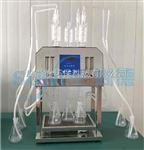 SN-101H 高氯废水COD消解回流仪/COD测定仪