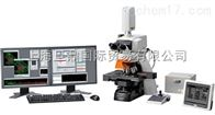 尼康Nikon C2+/C2si+共聚焦显微镜系统 日本显微镜多少钱