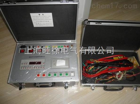 HN7088断路器特性测试仪
