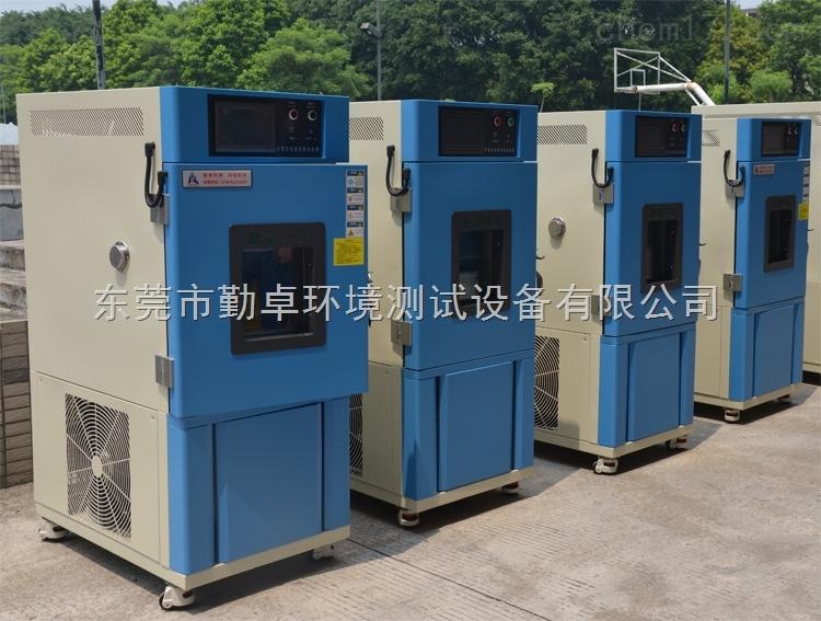 针对低温条件下材料测试的环境模拟试验箱环境测试试验箱高低温老化试验箱