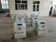陕西二氧化氯发生器生产厂家在潍坊恒远环保