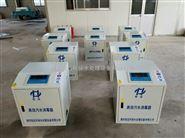 江苏二氧化氯发生器生产厂家