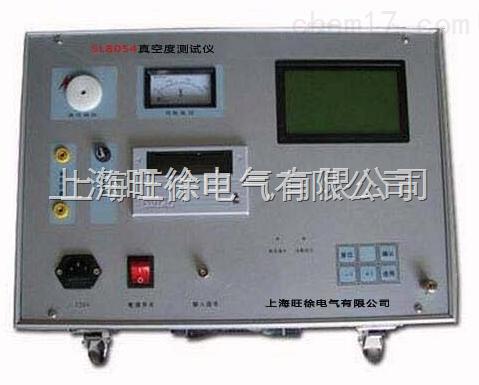 SL8054真空度测试仪