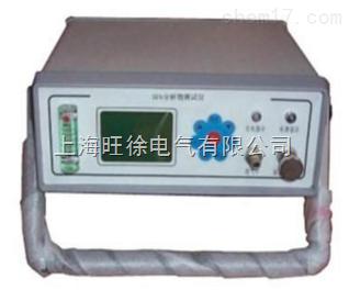 SL8060型SF6智能微水仪
