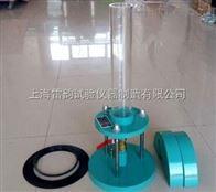 YLSS-2供货路面水分渗透仪型号,高品质路面水分渗透仪