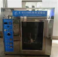K-R5169插线板灼热丝测试仪价格