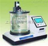 DP-RH-3ZH自动石油破、抗乳化测定仪/自动石油抗乳化测定仪特价