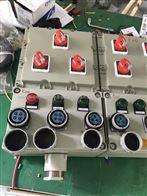 福州BXS51防爆檢修電源箱|100A/15A