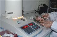 SFY-30生猪屠宰肉类水分仪(快速法)