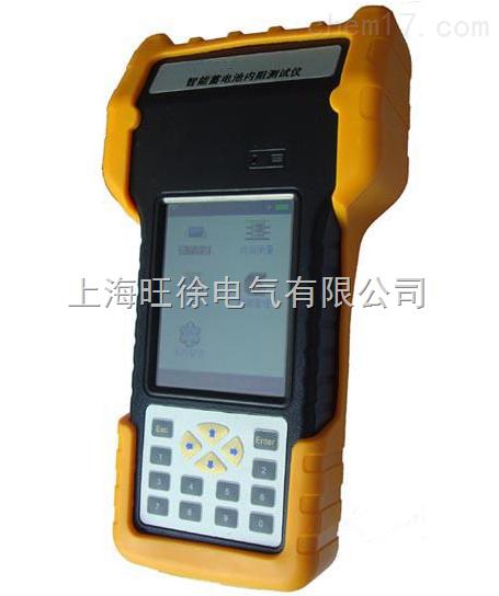HCNZ-II蓄电池内阻测试仪