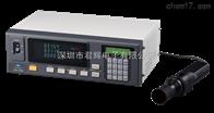 CA310色彩分析儀色彩分析儀CA-310