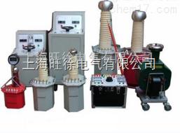 CYD-10/50高压试验变压器