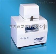dnyq-192高通量組織研磨儀