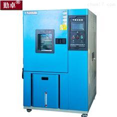 甲醛檢測儀voc 甲醛試驗箱