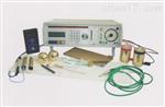 BICOM optima B21/b25德国百康生物物理治疗仪过敏源检测治疗仪