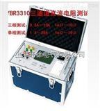 大量供應YBR3310變壓器直阻檢測