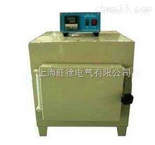 DSL-027 石油产品灰分测定仪定制
