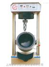 沥青混合料拌和机|20升拌合机生产供应商