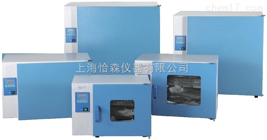 国产DHP-9012电热恒温培养箱