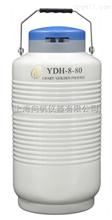 YDH-8-808升航空罐