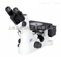 日本尼康ECLIPSE MA100倒置金相显微镜的使用注意事项