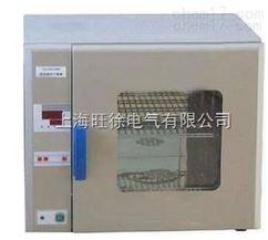DSL-101石油产品密封适应性指数测定仪定制