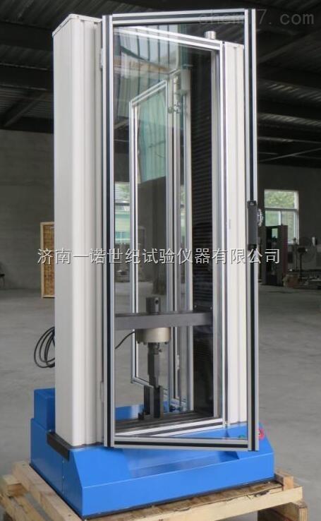 金属焊接拉力强度试验机