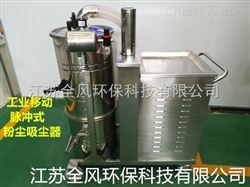防爆工业用吸尘器
