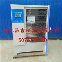SHBY-40B水泥养护箱