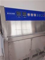 密封胶相容性试验箱,密封胶老紫外化试验箱