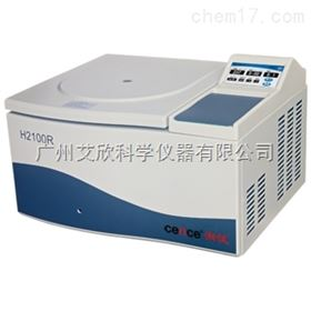 H2100R湘仪高速大容量冷冻离心机