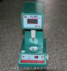 数字型土壤液塑限联合测定仪LG-100D