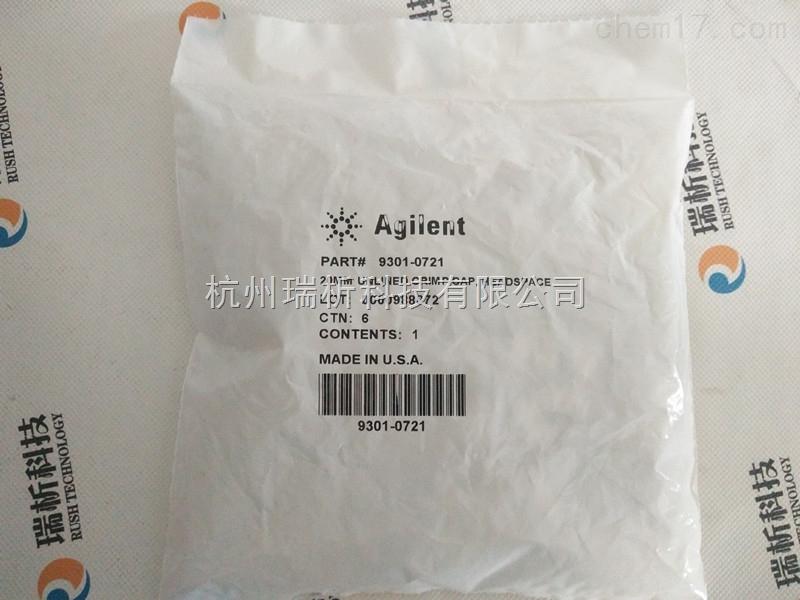 Agilent 9301-0721色谱柱Agilent 9301-0721
