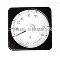 交流过载电流表上海自一船用仪表有限公司