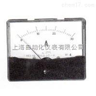 矩形直流电流表上海自一船用仪表有限公司