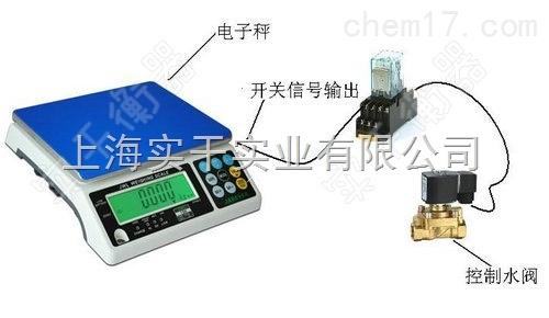 6公斤电子桌秤带控制电磁阀